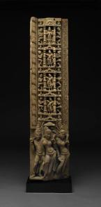 India, Doorjamb, 10th - 11th century, Dallas Museum of Art, Wendover Fund, gift of David T. Owsley via the Alvin and Lucy Owsley Foundation and General Acquisitions Fund.