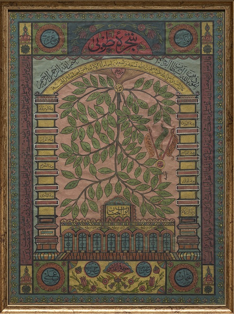 A Panel Depicting the Tuba Tree, with the 99 Names of God on its Leaves, c. 1900, watercolor on paper, The James and Ana Melikian Collection