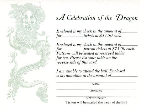 A Celebration of the Dragon held on April 7, 1973