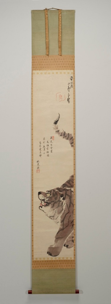 Tiger, Nagasawa Rosetsu, after 1792, ink and color on paper, Dallas Museum of Art, General Acquisitions Fund 1972.13
