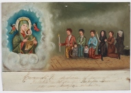 Retablo Dedicated by Eranista N., Latin American, 20th century, Dallas Museum of Art, gift of Mr. and Mrs. Stanley Marcus Foundation