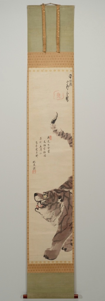 Nagasawa Rosetsu, Tiger, Edo, after 1792, ink and color on paper, Dallas Museum of Art, General Acquisitions Fund 1972.13