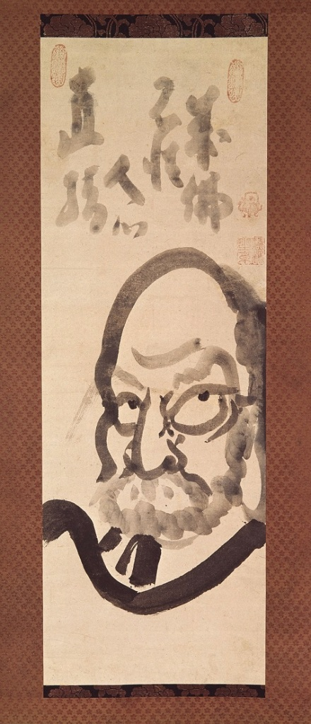 Hakuin Ekaku, Daruma, Edo, n.d., ink on paper, Dallas Museum of Art, General Acquisitions Fund 1972.1