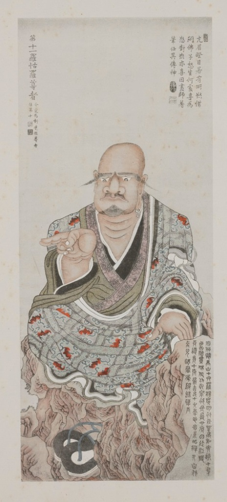 From Paintings in Old Imperial Palace, n.d., hand-colored etching, Dallas Museum of Art, gift of Mrs. B. Hopkins 1964.44.9